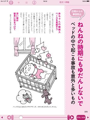 f:id:wataru-hojo1111:20160708172517j:plain