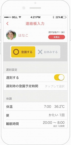 f:id:wataru-hojo1111:20160712193417j:plain