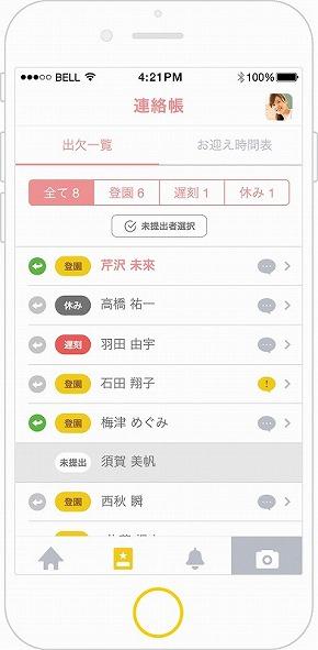 f:id:wataru-hojo1111:20160712193555j:plain