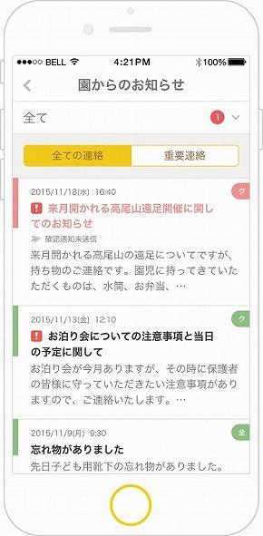 f:id:wataru-hojo1111:20160712193840j:plain