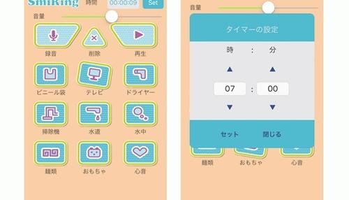 f:id:wataru-hojo1111:20160713202745j:plain
