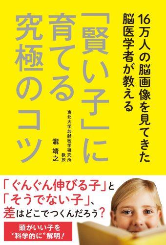 f:id:wataru-hojo1111:20160720185844j:plain