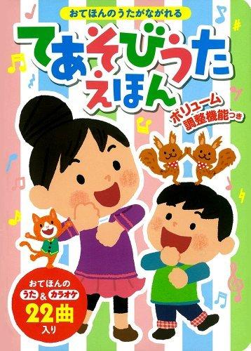 f:id:wataru-hojo1111:20160727160246j:plain
