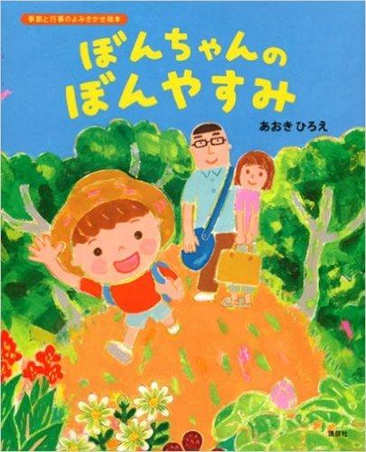 f:id:wataru-hojo1111:20160809151223j:plain