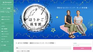 f:id:wataru-hojo1111:20160825134433j:plain