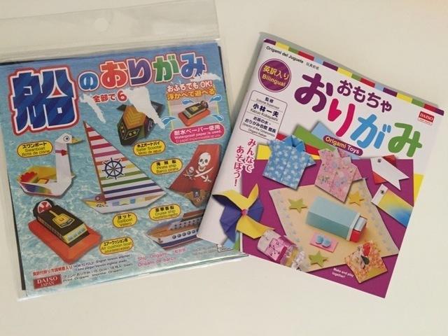f:id:wataru-hojo1111:20160912161102j:plain