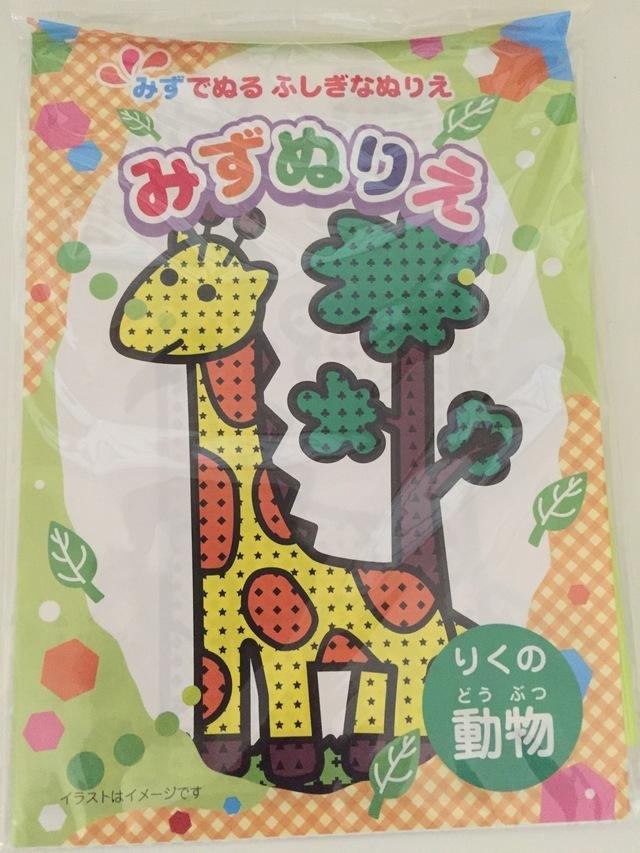 f:id:wataru-hojo1111:20160912161113j:plain