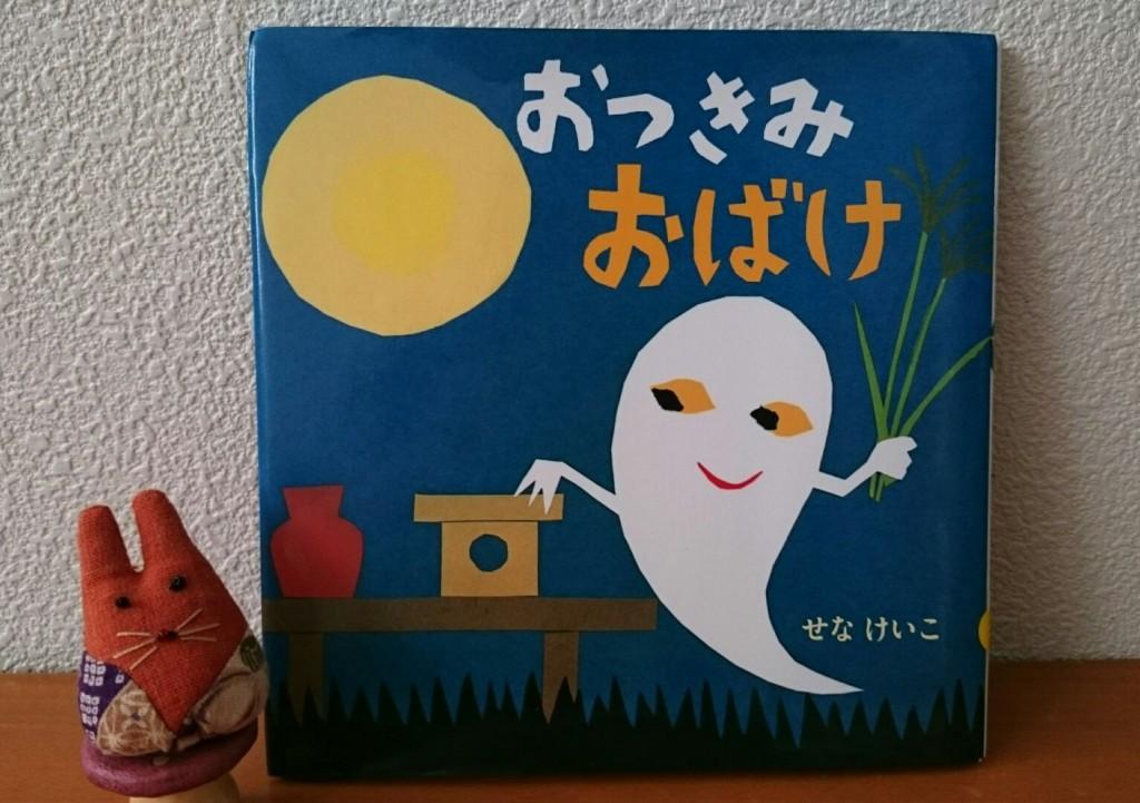f:id:wataru-hojo1111:20160913152620j:plain