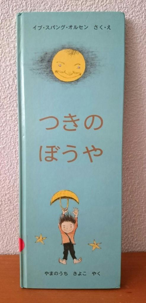 f:id:wataru-hojo1111:20160913152627j:plain