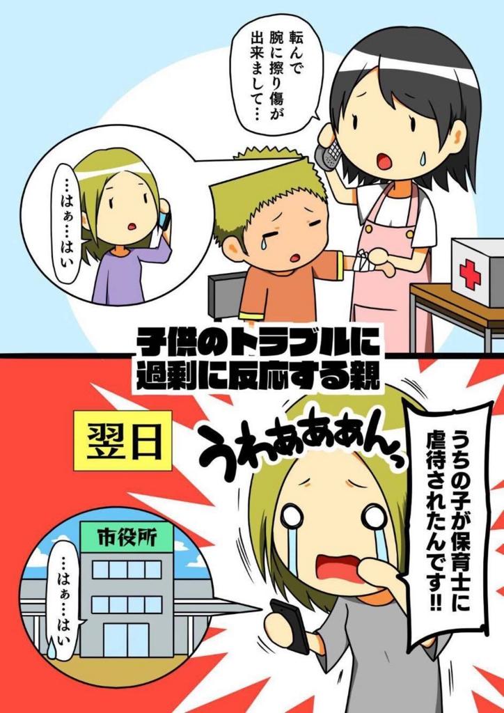 f:id:wataru-hojo1111:20160913153116j:plain
