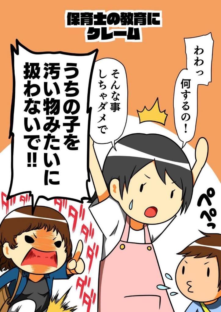 f:id:wataru-hojo1111:20160913153253j:plain