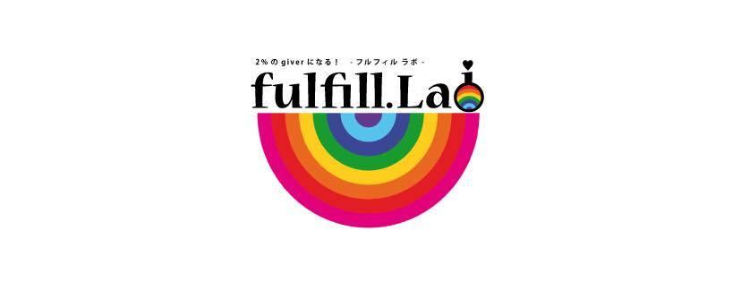 f:id:wataru-hoshino:20170605005701j:plain