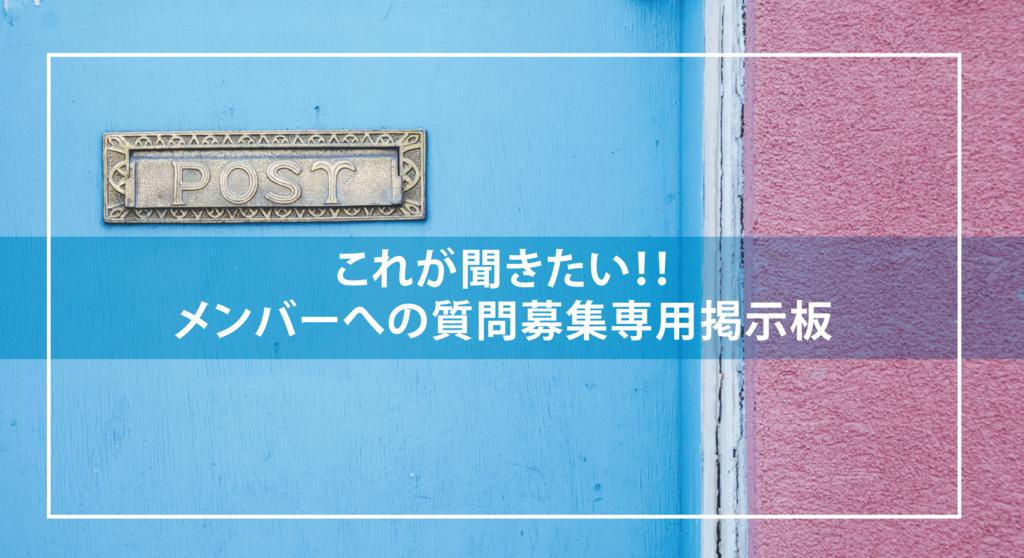 f:id:wataru-hoshino:20170628200636p:plain