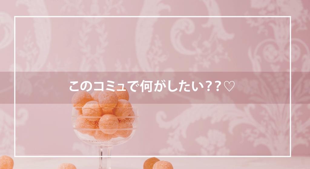 f:id:wataru-hoshino:20170628200645p:plain