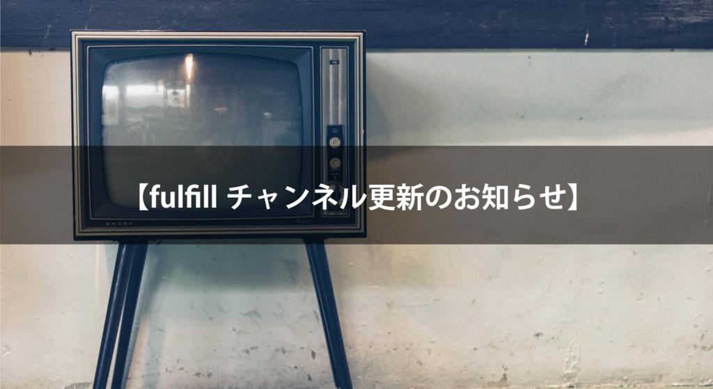 f:id:wataru-hoshino:20170628200706j:plain