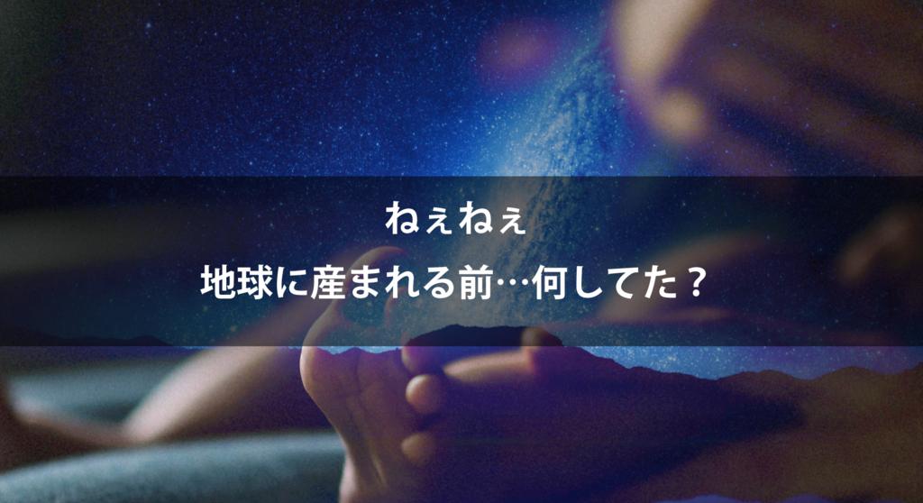 f:id:wataru-hoshino:20170628200722j:plain