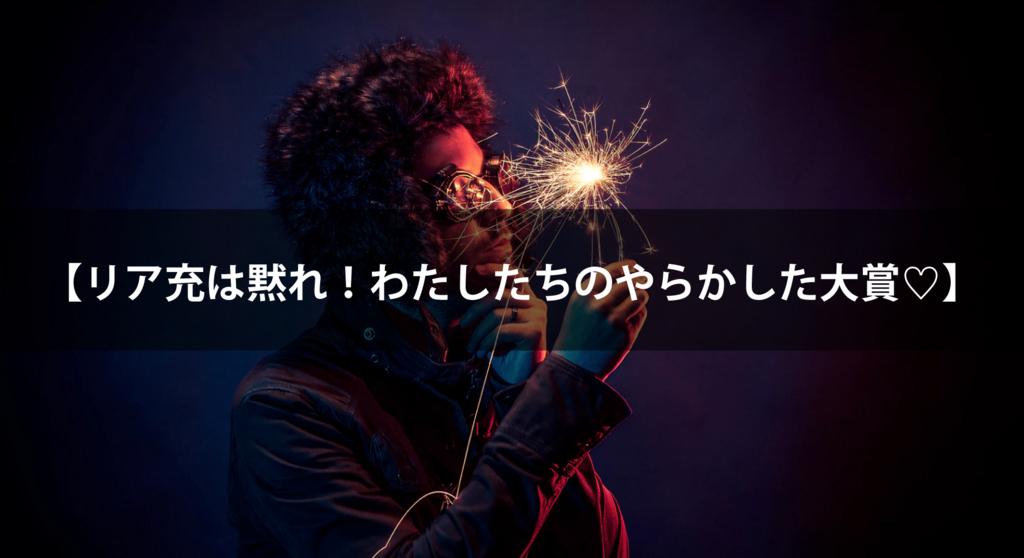 f:id:wataru-hoshino:20170628200724j:plain