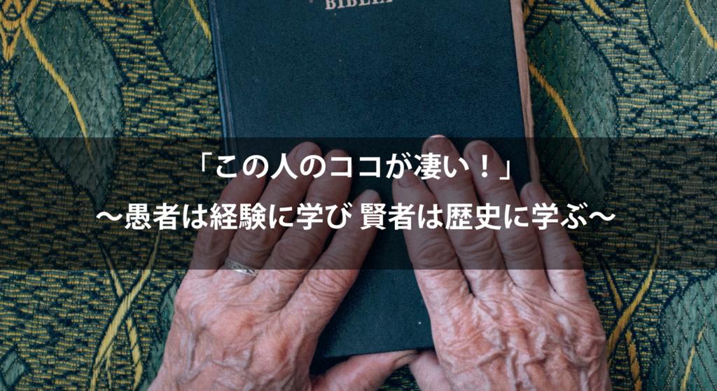 f:id:wataru-hoshino:20170628200748j:plain