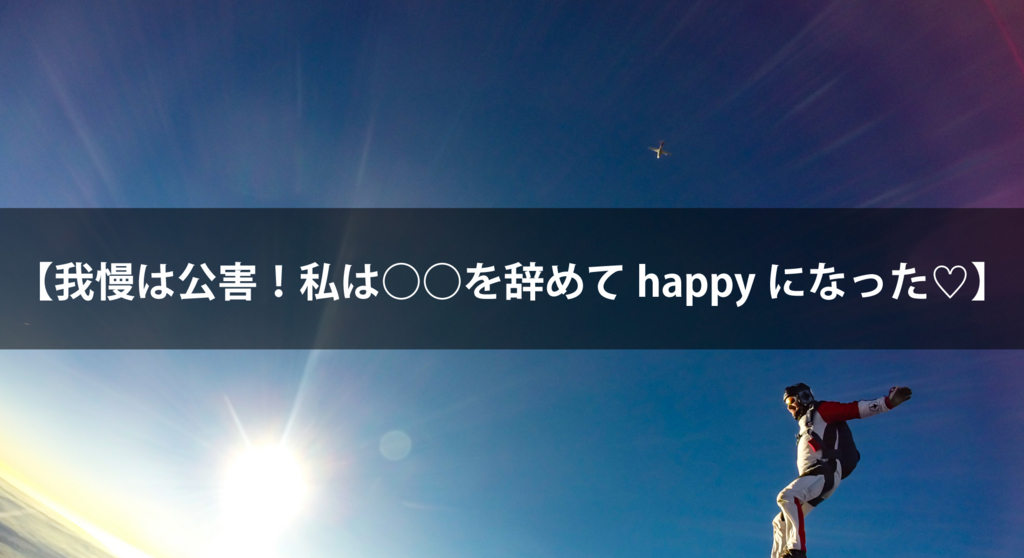 f:id:wataru-hoshino:20170628200753j:plain