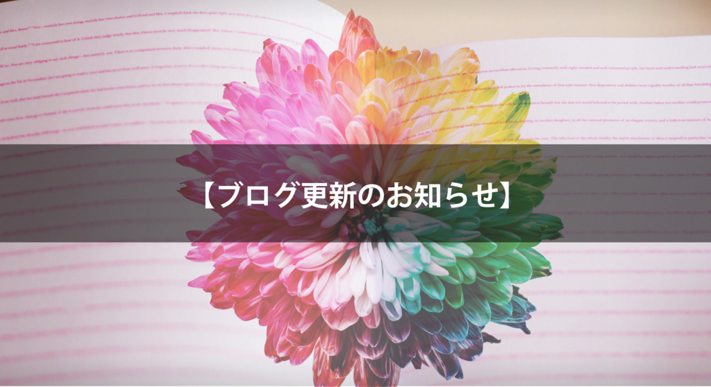 f:id:wataru-hoshino:20170628200911j:plain