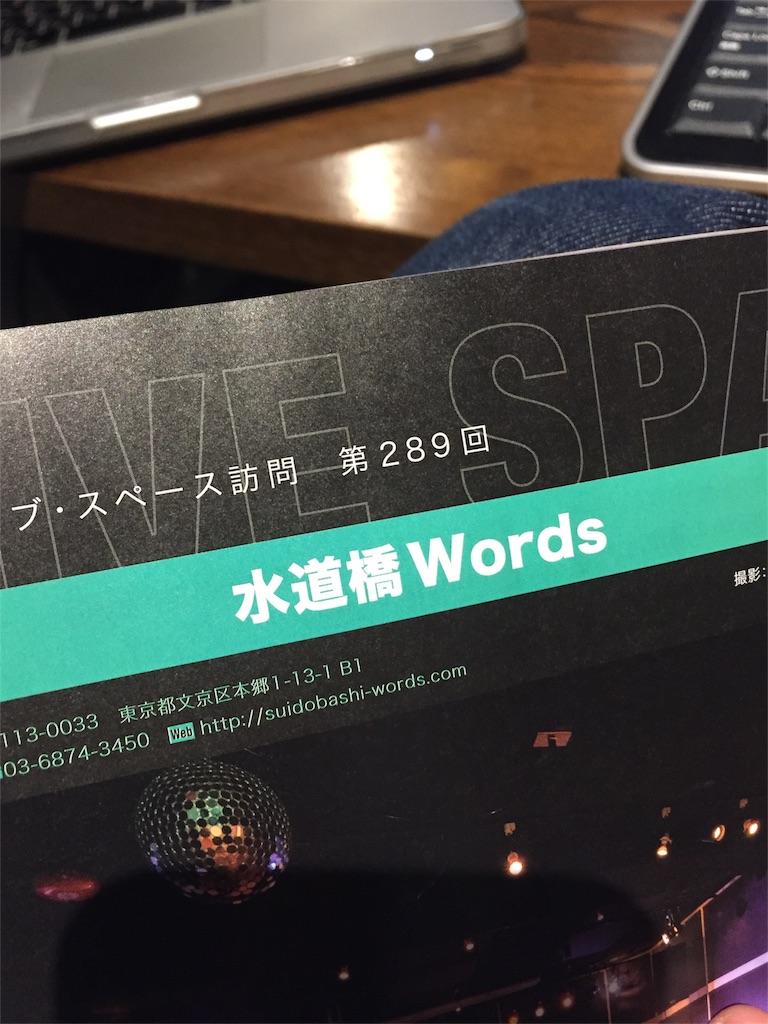 f:id:wataru-imamura:20180128161434j:image
