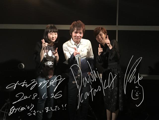 f:id:wataru-imamura:20180129173507p:plain