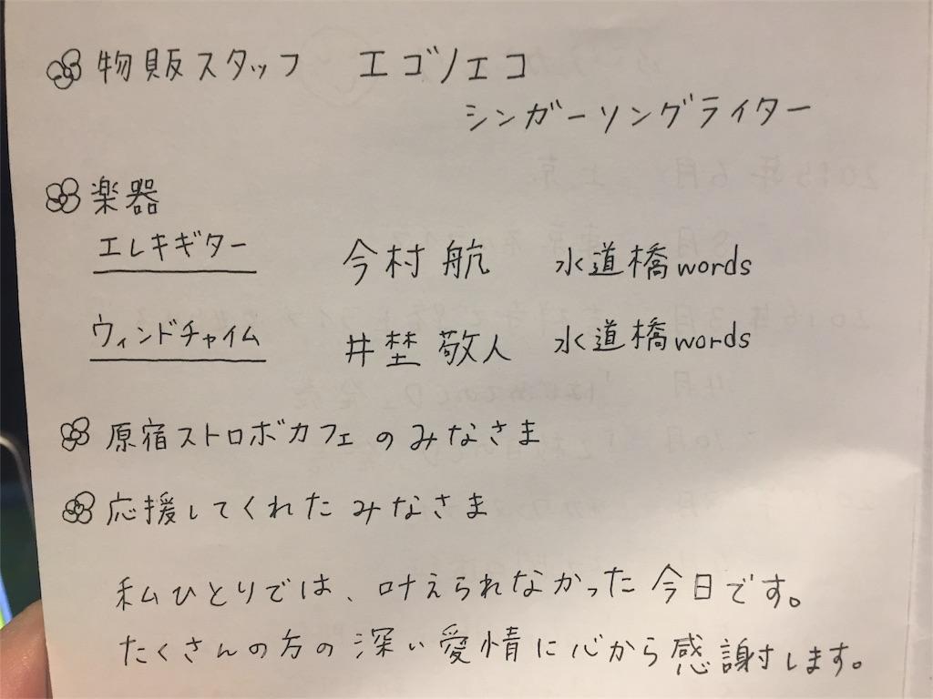 f:id:wataru-imamura:20180430193855j:image