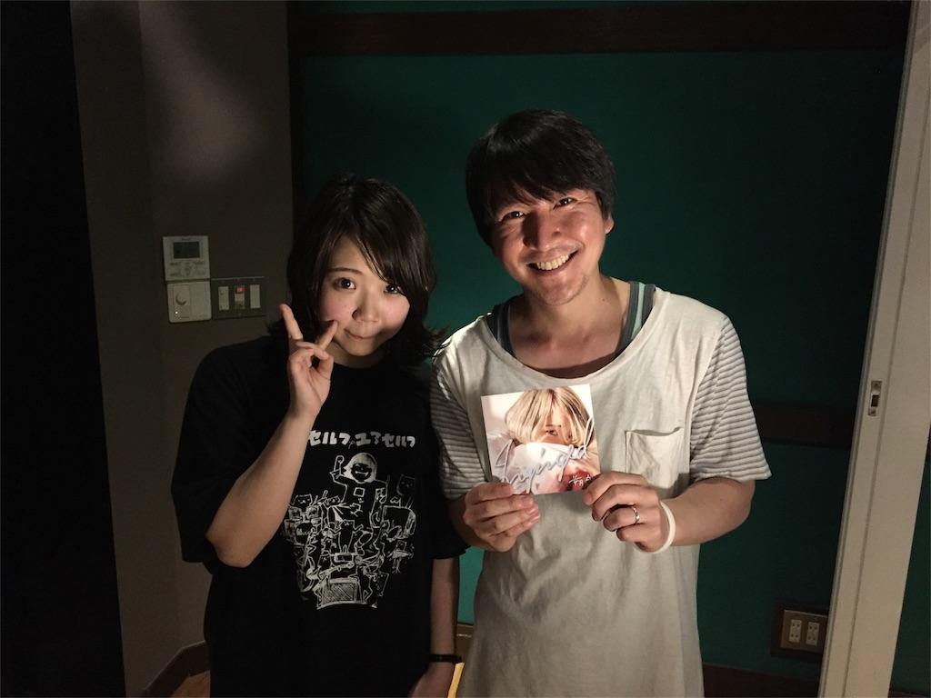 f:id:wataru-imamura:20180525192214j:image