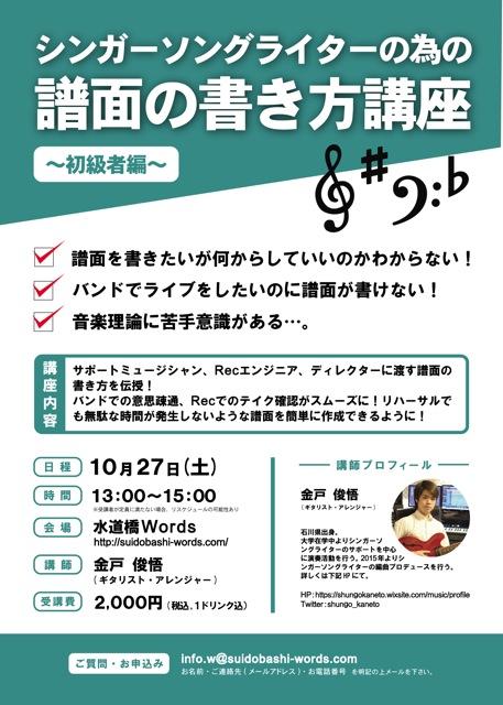 f:id:wataru-imamura:20180908165101j:plain