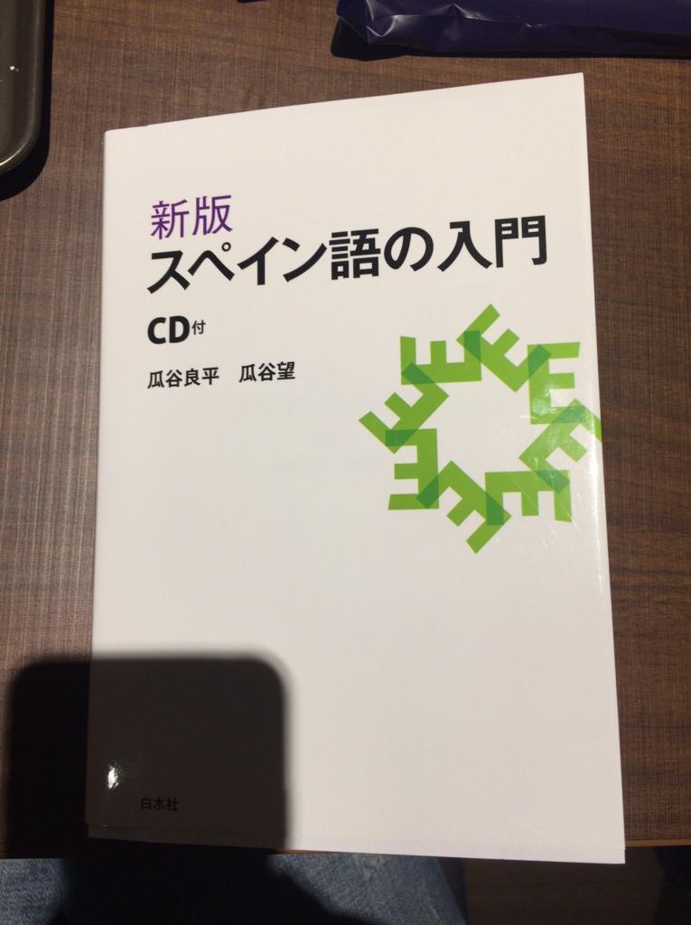 f:id:wataru0511:20170126153116j:plain