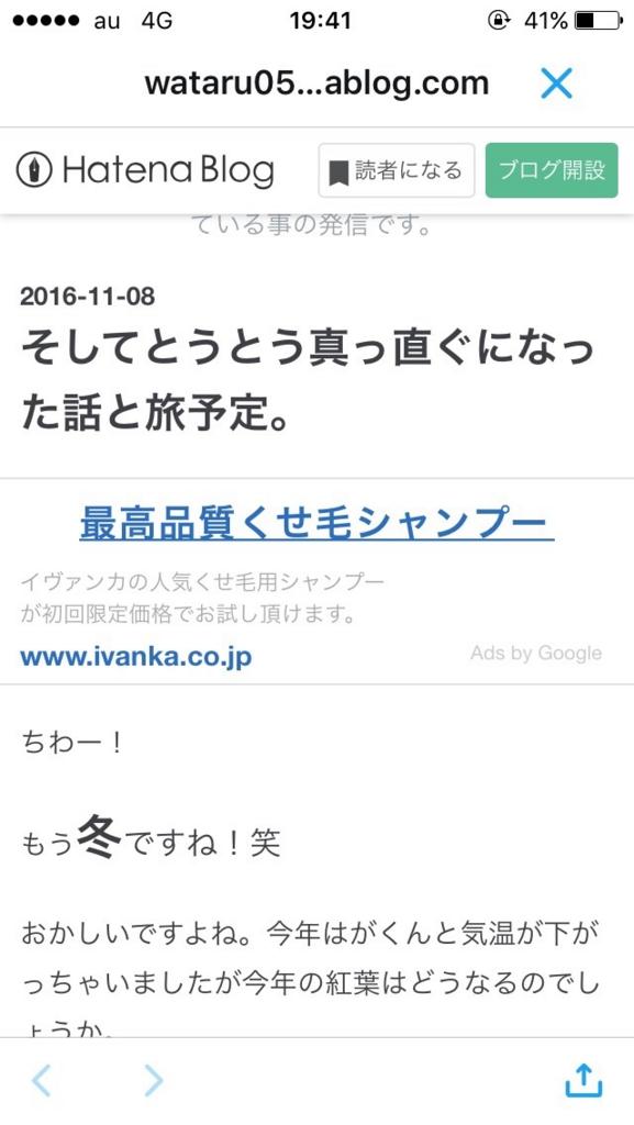 f:id:wataru0511:20170213113242j:plain