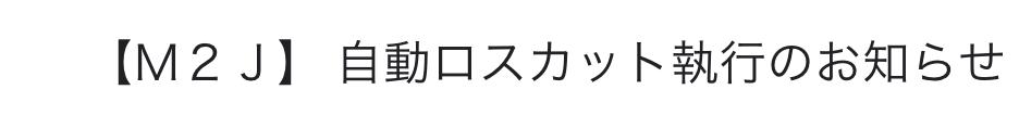 f:id:wataru3878:20190104001658p:plain