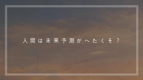 f:id:wataru_boss:20180525215121p:plain