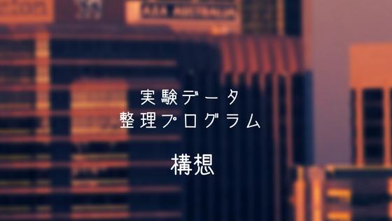 f:id:wataru_boss:20180526140034p:plain