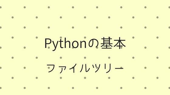 f:id:wataru_boss:20180527172045p:plain