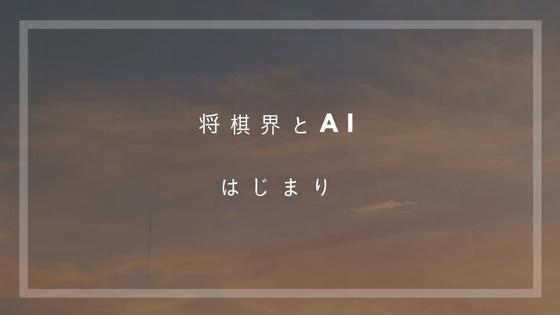 f:id:wataru_boss:20180527172404p:plain