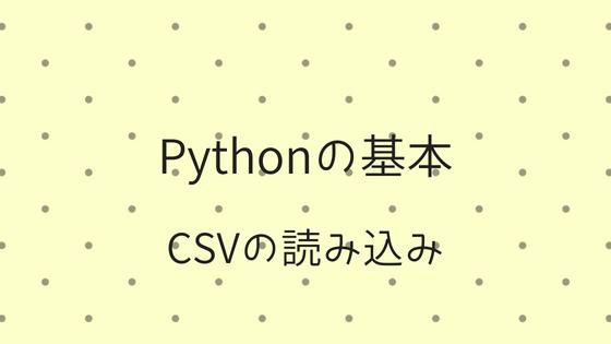 f:id:wataru_boss:20180527173017p:plain