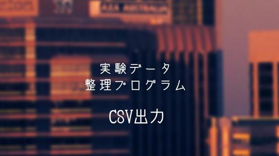 f:id:wataru_boss:20180527173327p:plain