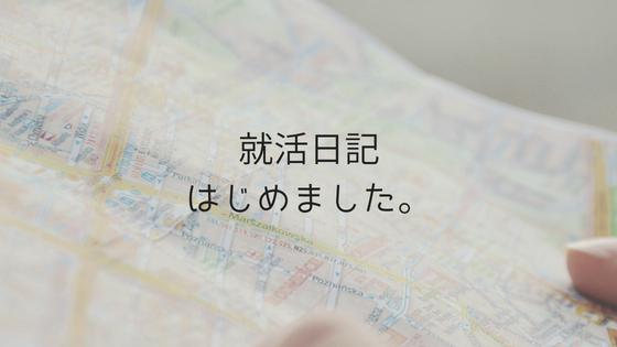 f:id:wataru_boss:20180527174327p:plain