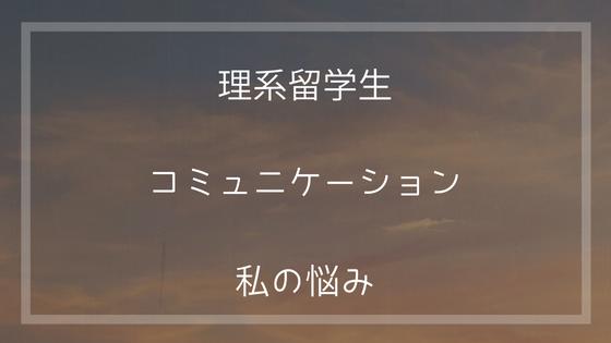 f:id:wataru_boss:20180531002843p:plain