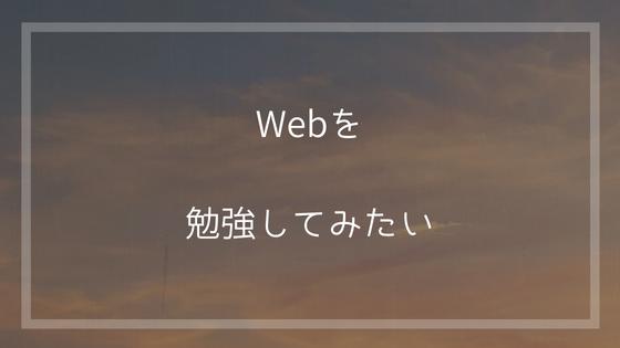 f:id:wataru_boss:20180611223716p:plain