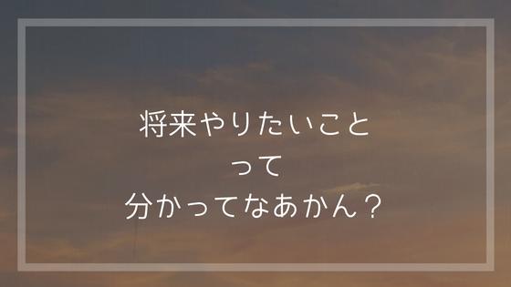 f:id:wataru_boss:20180617230945p:plain