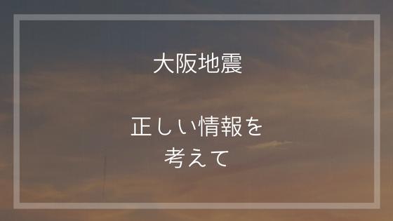 f:id:wataru_boss:20180620013043p:plain