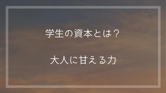 f:id:wataru_boss:20180623131325p:plain