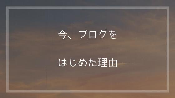f:id:wataru_boss:20180623193006p:plain