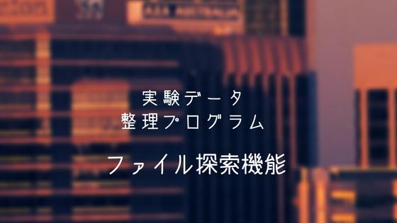 f:id:wataru_boss:20180625222708p:plain