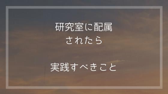 f:id:wataru_boss:20180627235334p:plain