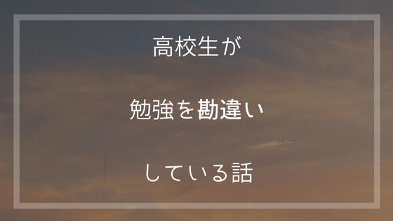 f:id:wataru_boss:20180629084711p:plain