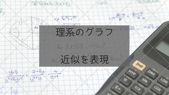 f:id:wataru_boss:20180630194943p:plain