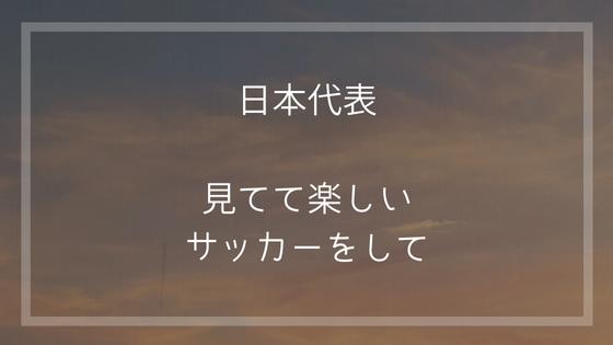 f:id:wataru_boss:20180701020847p:plain